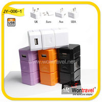 JY-006 compact design universal travel usb adapter,factory price and factory quality,best tool for digital products