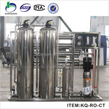 factory with design ability direct drinking water purifier/drinking water purifier machine/water purifier systems