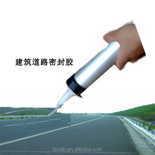 S1106 Road Joint Sealant