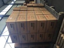 180-1172 excellent economical butyl silicone sealant