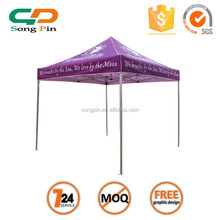 cheap goods from china dog show tent products for party for Germany
