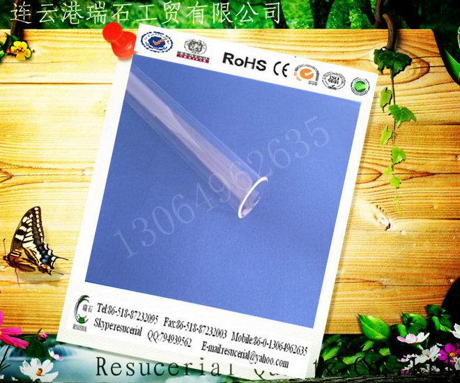 quartz products quartz tube(RE418)090