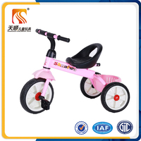 Best pedal car Promotion baby baby tricycle Manufacturers