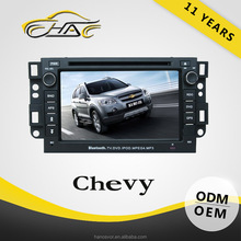 double din car gps dvd for chevrolet captiva