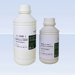textile print chemical silicone based ink for garment screnn printing