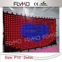 china play full sexy movies soft led vision curtain