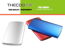 outdoor essential! The thinnest and ultra portable aluminum extrnal rechargable power bank