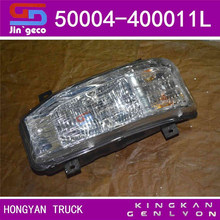 left head lamp 3711- 400010 for Hongyan Kingkan truck spare parts