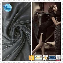 Polyester Sofo Micro Velvet 9000 Fabric