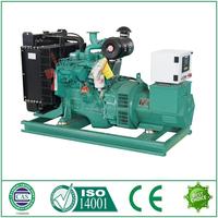 Laos 250KVA Diesel Generator Set for sale