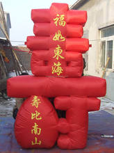 cheap inflatable arch price new advertisement ideas inflatable design