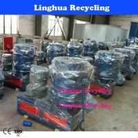 High quality pe pp film pet fiber plastic film agglomerator / agglomerator machine / plastic agglomerator