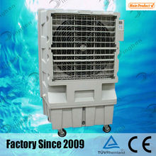 2014 Low Power Eco-friendly York Air Conditioner