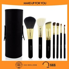 Free Samples Facial Brush Tools Concealer Brush Makeup Brushes Kits Sets
