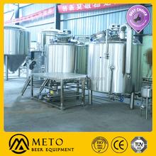 cheap price 15hl pilot brewing equipment