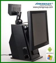 new technology computer restaurant equipment pos terminal, cash register