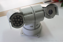 C812 Rugged high image good quality high speed IR Night Vision police car mounted outdoor PTZ camera