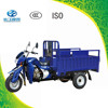 China 150cc water cooling three wheel motorcycle for cargo hot sale in Morocco