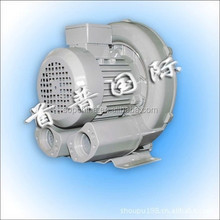 Wastewater Treatment Aeration electric Blowers
