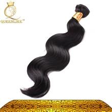 Good Faith Luxury Quality Brazilian Hair, Salon Hair, Cosmetics Hair