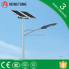 competitive solar street light price for sale