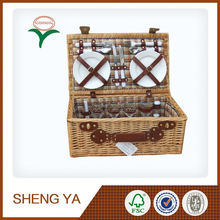 Organizers Wicker Baskets Hot New Product For 2015