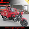 cargo scooter motorized trimoto motorcycle tricycle China motorcycle trimoto