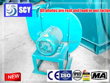 """36"""" FRP Roof Mounted Exhaust Fan China Made/Exported to Europe/Russia/Iran"""
