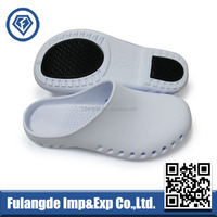 white orthopedic clogs,non-slip colorful nursing clogs,eva medical clogs with rubber sole