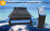 LXP1530 Great features portable plasma cutting machine/price of plasma in china