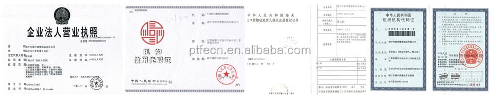 Nouveaux produits en porcelaine à vendre feuille de téflon 0.5 mm d'épaisseur mes commandes avec alibaba