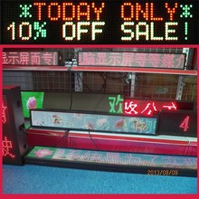 Blue Ph10mm Sunrise led signboard ,Programmable led moving message sign board,electronic information board
