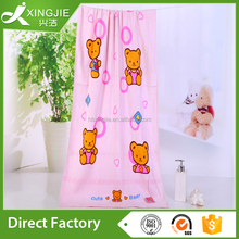 The infant child home textile brands microfiber children soft cartoon bath towel