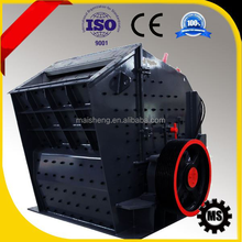 new style other mining machinery price for sale