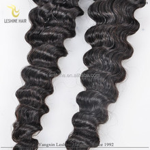 Russian Black Hair Weft Extensions ,100% Human Hair 16 Inches