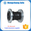 large sphere flexible rubber joint/rubber expansion joint/flexible joint