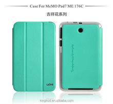 Old brand ODM OEM shockproof tablet case for asus memo pad hd 7