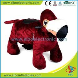 GM5934 hot sale plush zippy happy bird rides toys for kids riding sports