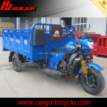 Motorized china cargo tricycle for adults/3 wheel power motorcycle