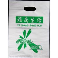 plastic travel bag beatiful die cut bag
