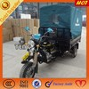150cc 175cc 200cc 250cc hot sell Chinese three wheel motorcycle