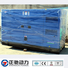 Electrical power plant diesel power 1500kva generator with silent enclosure
