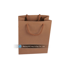 Kraft Paper Flat-Bottom Grocery Bag10x5x13 Brown Paper Bag