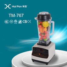 Restaurant equipment commercial and household hot sale Hand Fruit Blender blender mixer cutting blades