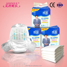 2015 new disposable adult diaper
