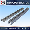 C steel c channel h beam weight chart,u beam u profile channel beam