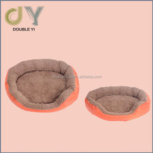 2015Customizable hot funny folding pet dog bed High Quality Pet Bed for sale