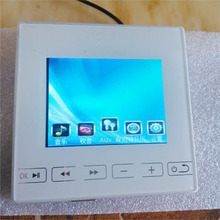 4.3 inch HM-4301 Smart Home Background Music System Parameters Intelligent House Control Light /Curtain /AC/Ventilation