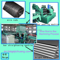 steel rod straightening and cutting machine cnc lathe