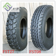 china alibaba truck tire 315/80r22.5 with a low price